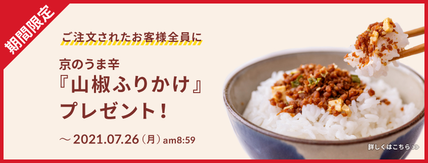 20210718_sanyo_pc.jpg
