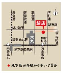 錦店 マップ