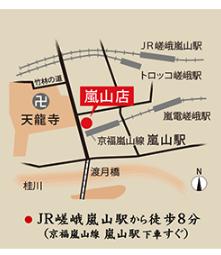 嵐山店 マップ