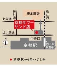京都タワーサンド店 マップ
