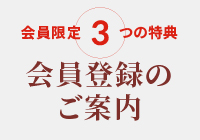 /maruya/img/top/slide04.jpg