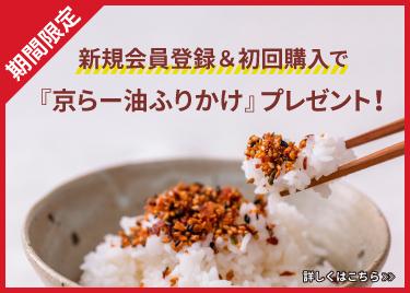 20210401_shinki_sp.jpg